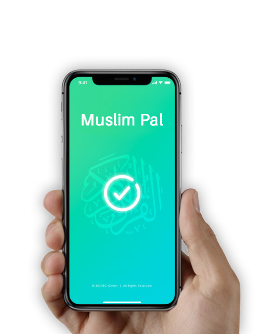 Memorize Quran for iOS & Android